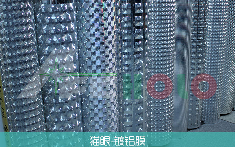 全息透镜镀铝膜