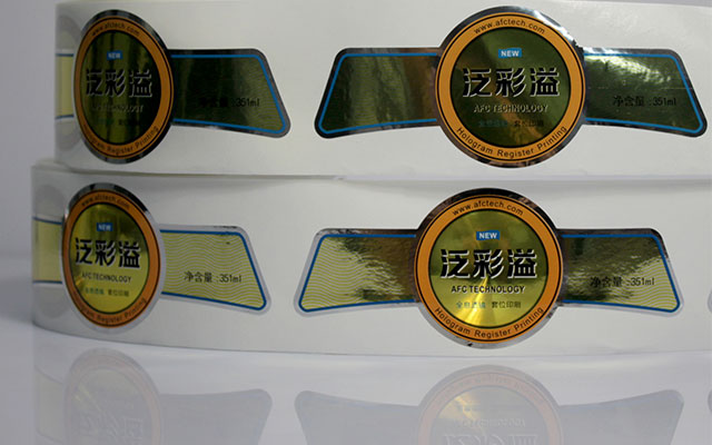 全息套位印刷标签