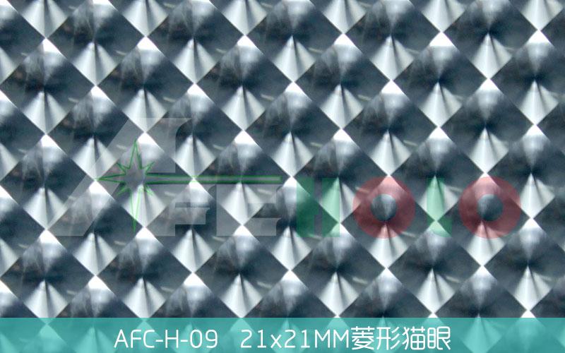 全息透镜膜-21x21菱形猫眼