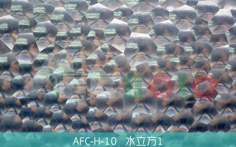 全息透镜膜-水立方猫眼